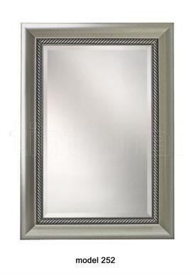 Zrkadlo 73 x 113 cm W
