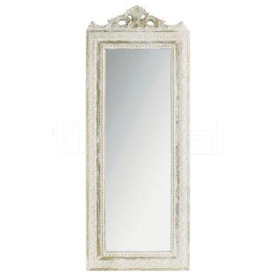 Zrkadlo Biele II