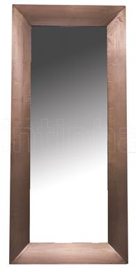 Zrkadlo III