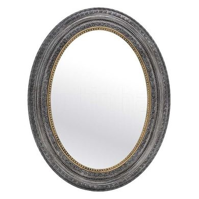 Zrkadlo Medard