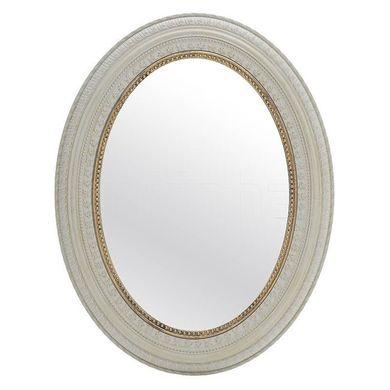 Zrkadlo Mistyc